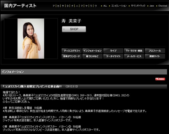 2012-03-13 01h54_34