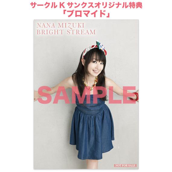 bright_sunkus