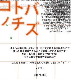 2012-01-08 18h14_44