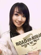 nana_phot_20120526