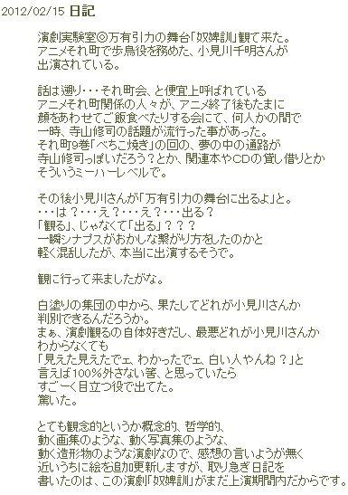 2012-02-15 13h56_11