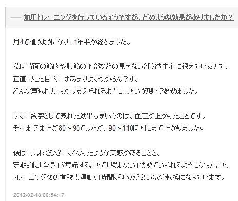 2012-02-25 03h29_50