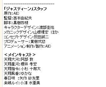 2012-03-10 06h08_43
