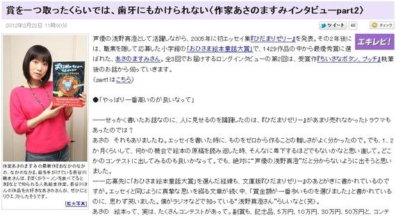 2012-02-25 05h51_06