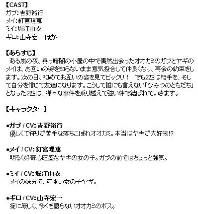 2012-02-16 17h12_09