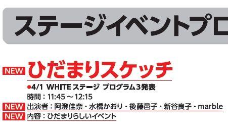 2012-02-02 22h49_45