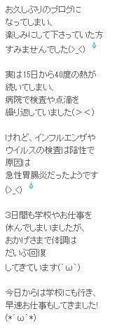 2012-01-20 14h01_29