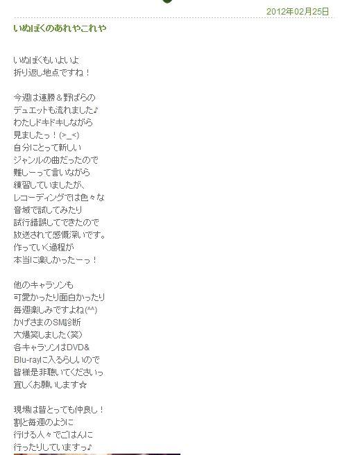 2012-02-25 23h18_47