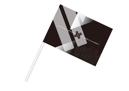 flag06_hmv