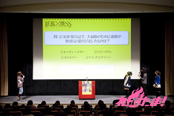inuboku_event_26