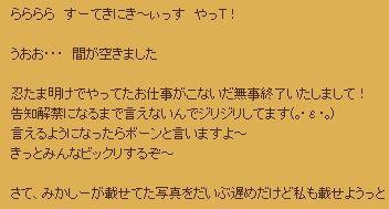 2012-02-10 05h19_30