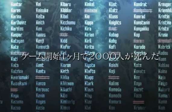 00002