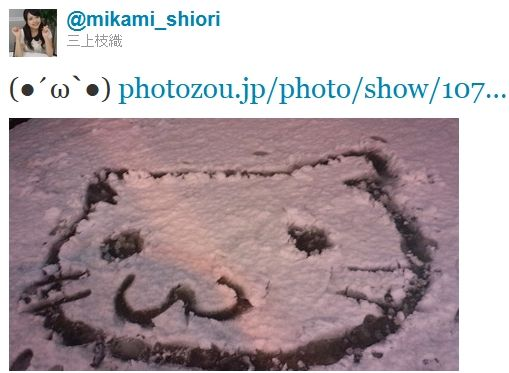 2012-01-24 17h34_44
