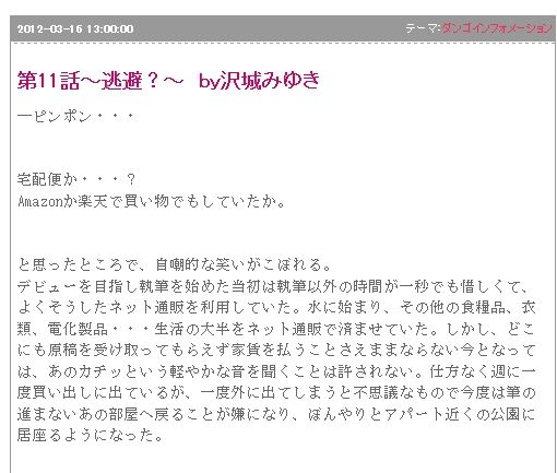 2012-03-17 10h58_46