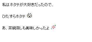 2012-02-11 05h35_58