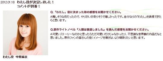 2012-01-19 05h51_10