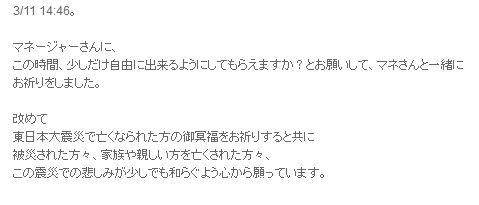 2012-03-13 01h24_05