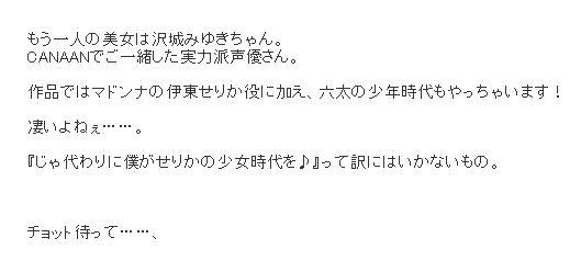 2012-03-17 10h56_18