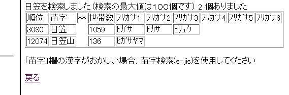2012-03-01 04h22_16