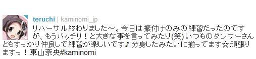 2012-02-09 11h13_46