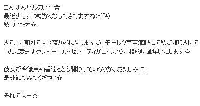 2012-02-26 01h21_50