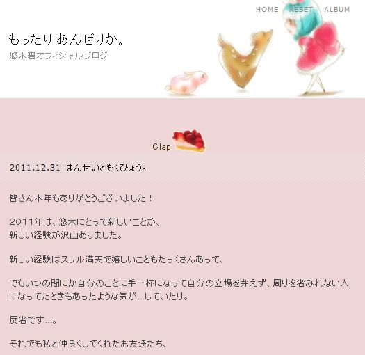 2012-01-01 18h15_19