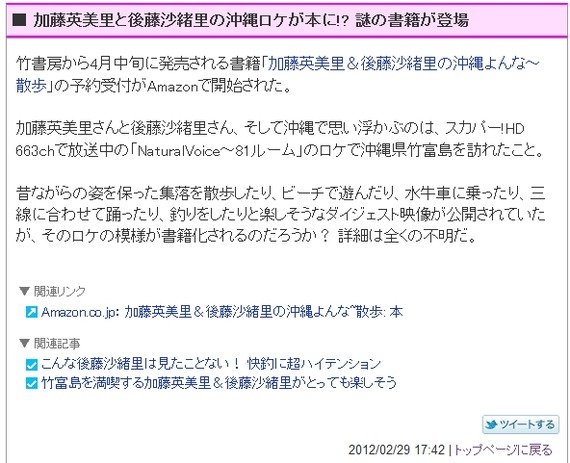 2012-03-01 03h33_22