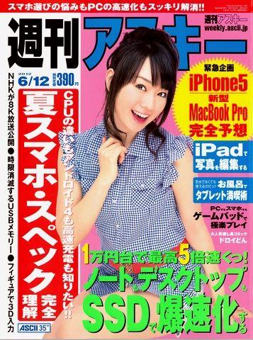20120529_883_cover_480_o_