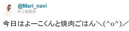 2012-01-05 02h15_28