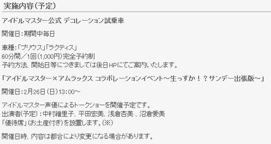2012-01-27 23h09_52