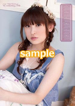 yukari_best_7-12_250