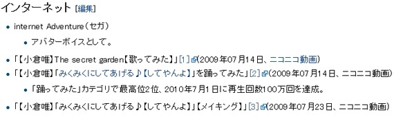 2012-02-01 21h03_03