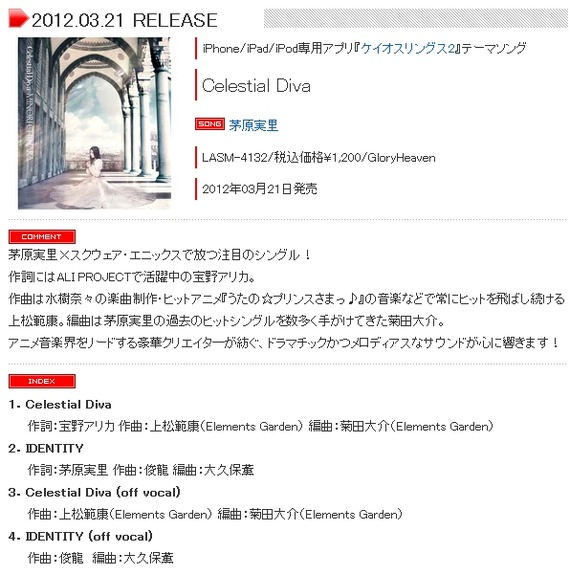 2012-03-01 02h38_26