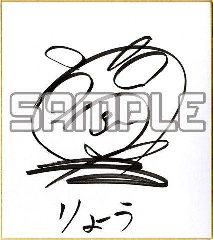 okamoto_sine1-e1352124688219