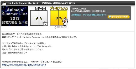 2012-03-23 01h06_11