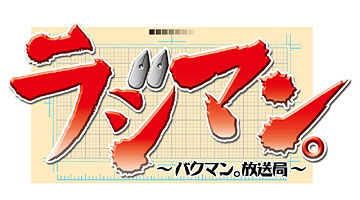 rajimanbg_logo