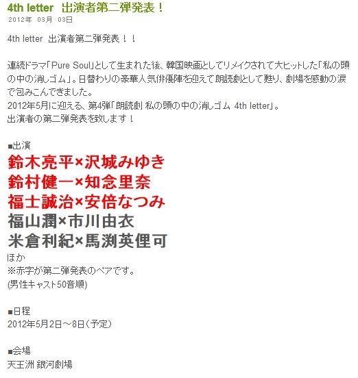 2012-03-04 05h32_16