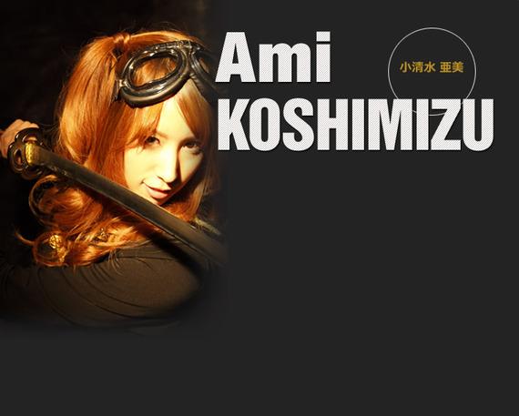 koshimizu_bg01