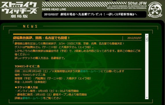 2012-03-08 12h59_08