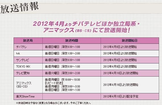 2012-03-01 17h13_53