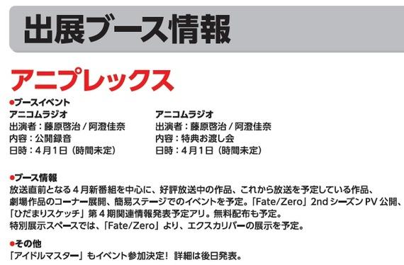 2012-02-02 22h51_57