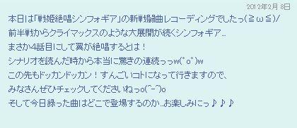 2012-02-10 03h11_51