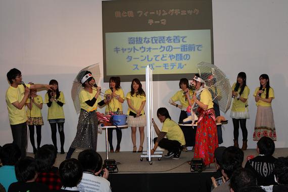 akiba20120427-raji05