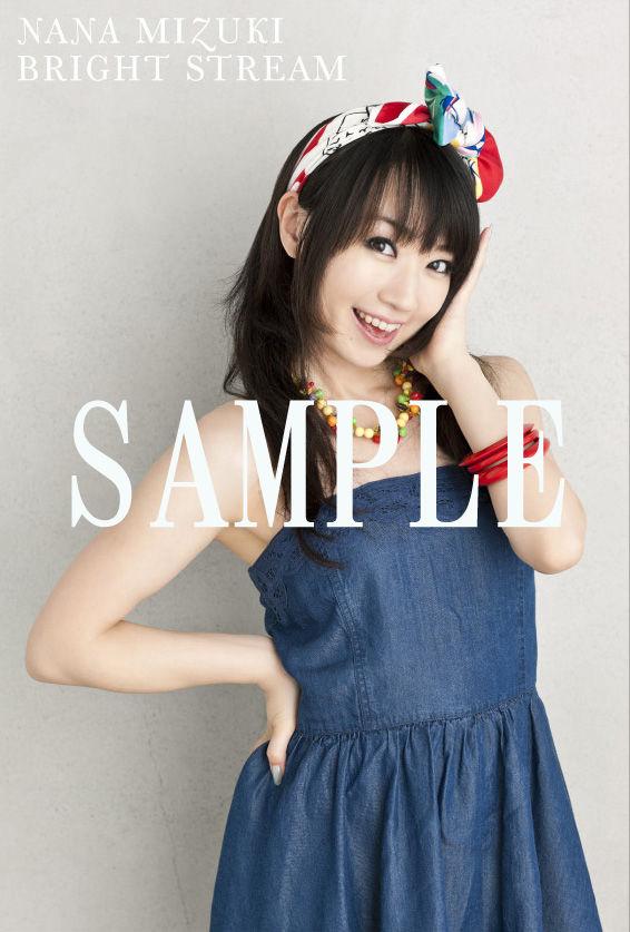 bright_tsuta