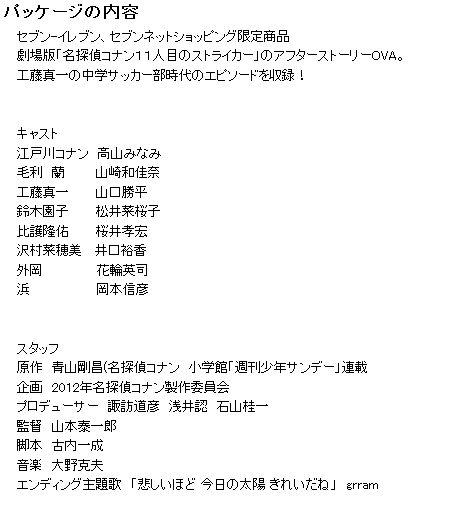 2012-03-13 02h49_13