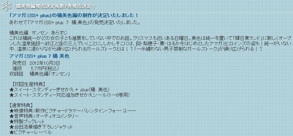 2012-02-14 20h08_49