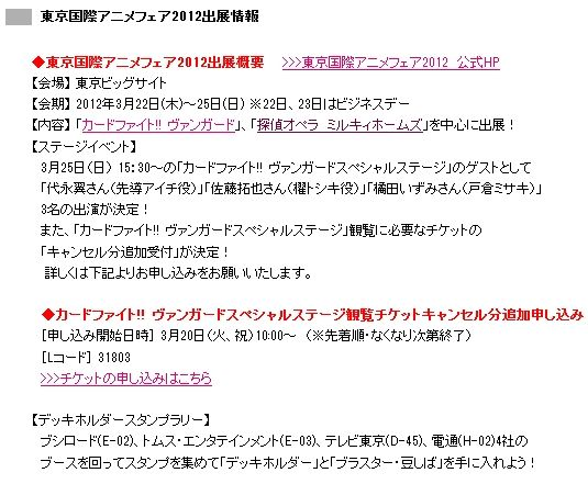 2012-03-21 15h22_08
