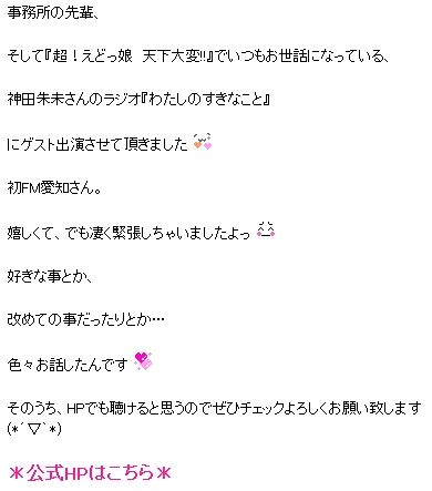 2012-02-13 10h03_01