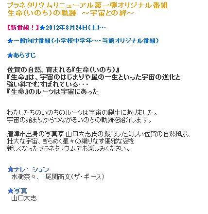 2012-03-13 19h47_55