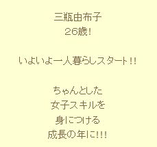 2012-02-26 01h30_32
